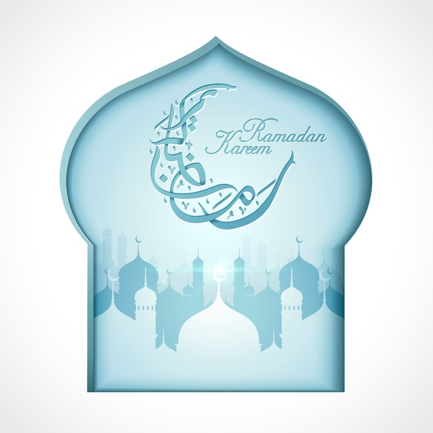 Ramadan festival illustratie Premium Vector