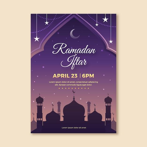 Ramadan iftar uitnodigingssjabloon Gratis Vector