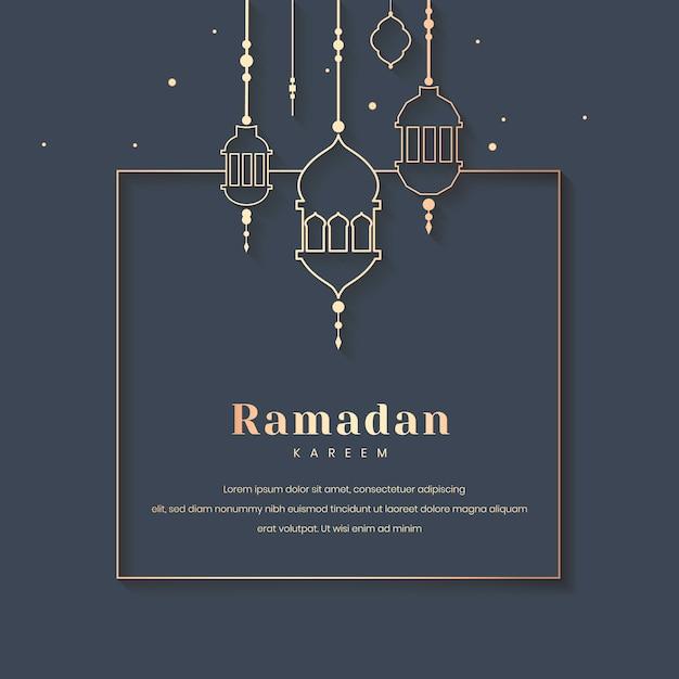 Ramadan ingelijst kaartontwerp Gratis Vector