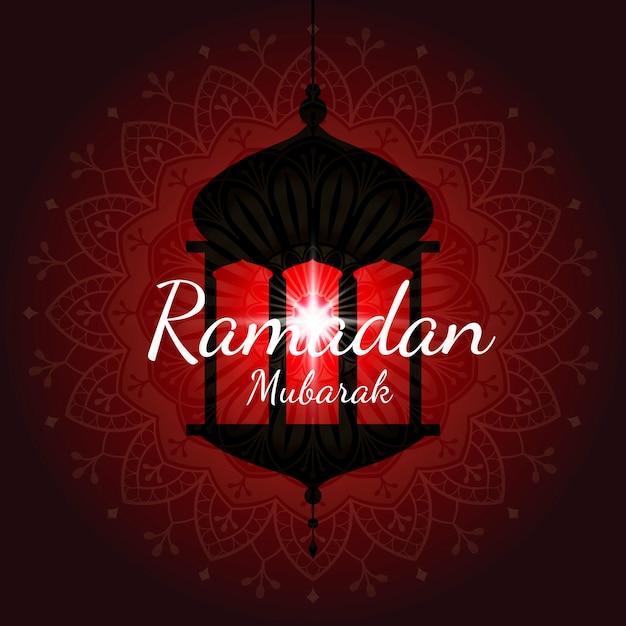 Ramadan kaart illustratie Gratis Vector