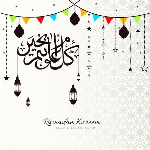 Ramadan kareem achtergrond Gratis Vector