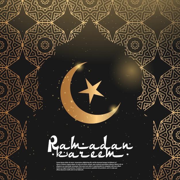 Ramadan kareem achtergrond Premium Vector