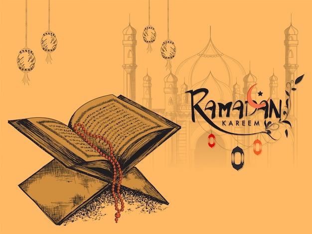 Ramadan kareem achtergrond. Premium Vector