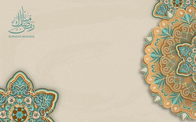 Ramadan kareem arabische kalligrafie, ramadan kareem mooie achtergrond Premium Vector