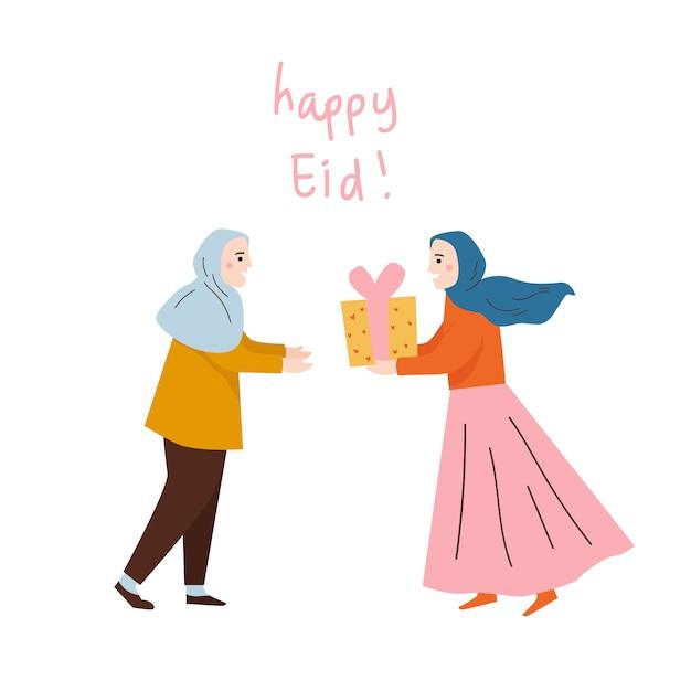 Ramadan kareem - eid mubarak. gelukkig moslim delen met anderen, geef geschenken liefdadigheid Premium Vector
