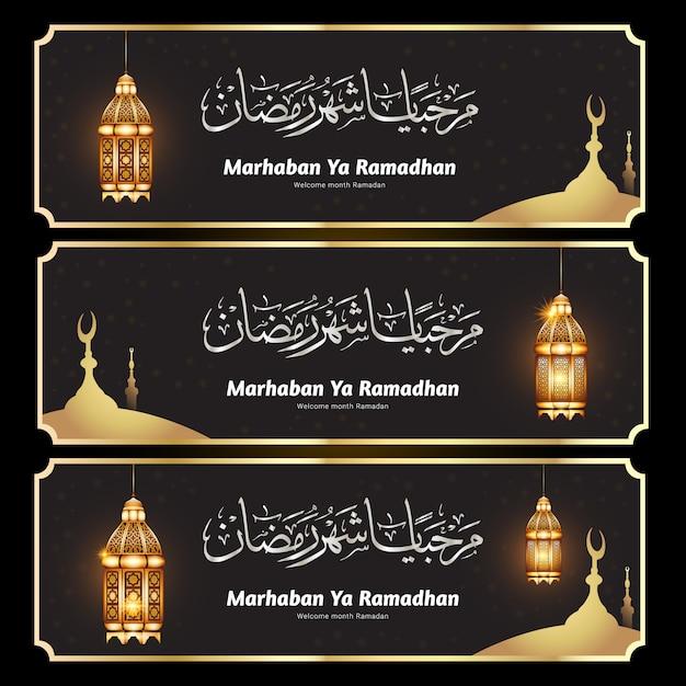 Ramadan kareem greeting banner achtergrond Premium Vector