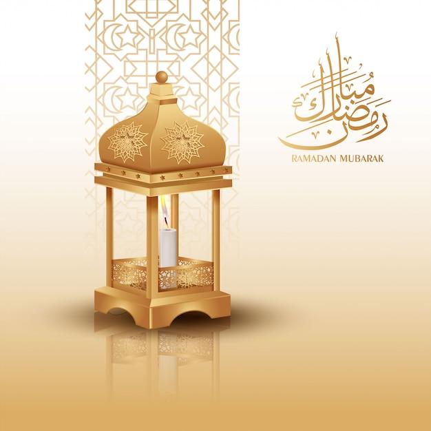 Ramadan kareem groet achtergrond met gouden lantaarn Premium Vector