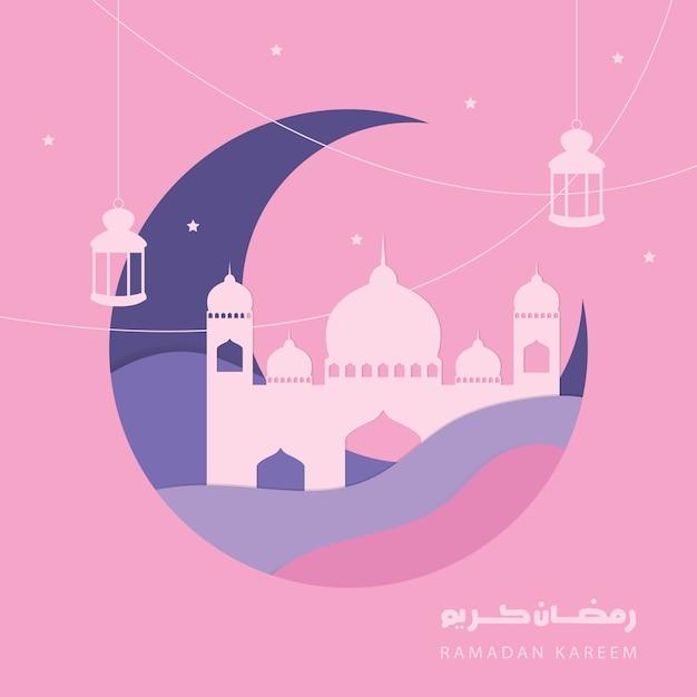 Ramadan kareem groet, papier gesneden met moskee Premium Vector