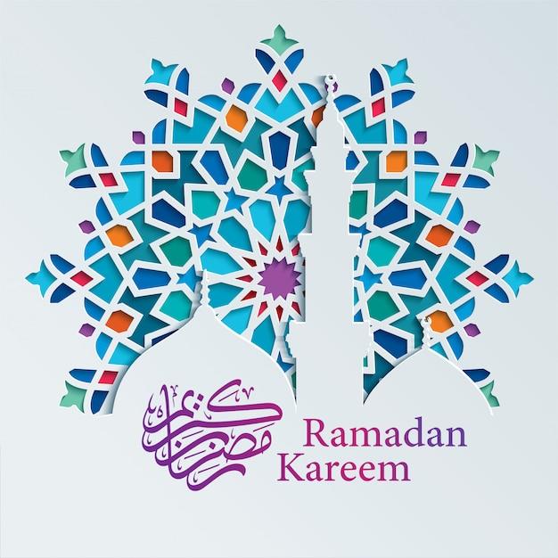 Ramadan kareem groet Premium Vector