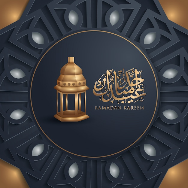 Ramadan kareem-groetachtergrond met gouden lantaarn Premium Vector