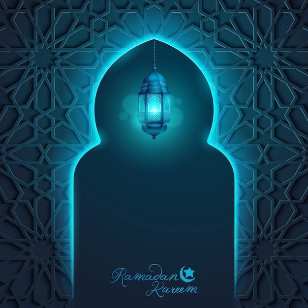 Ramadan kareem islamitisch vectorontwerp Premium Vector