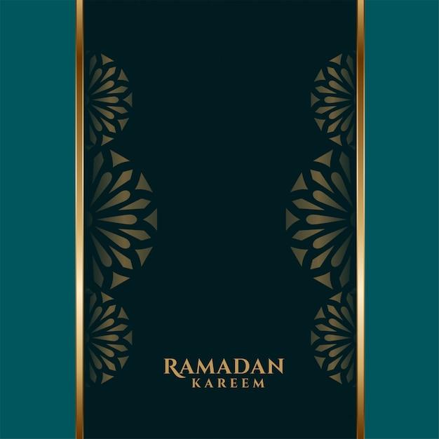 Ramadan kareem islamitische decoratieve achtergrond met tekstruimte Gratis Vector