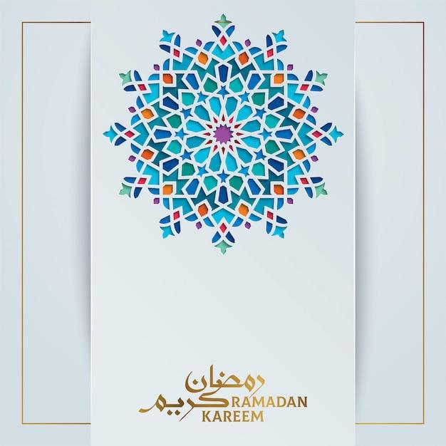 Ramadan kareem islamitische groet ontwerp Premium Vector