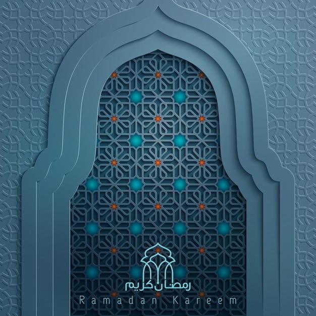 Ramadan kareem islamitische ontwerp achtergrond moskee deur met geometrische patroon Premium Vector
