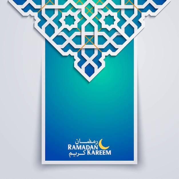 Ramadan kareem islamitische sjabloon met arabisch geometrisch marokkaans patroon Premium Vector
