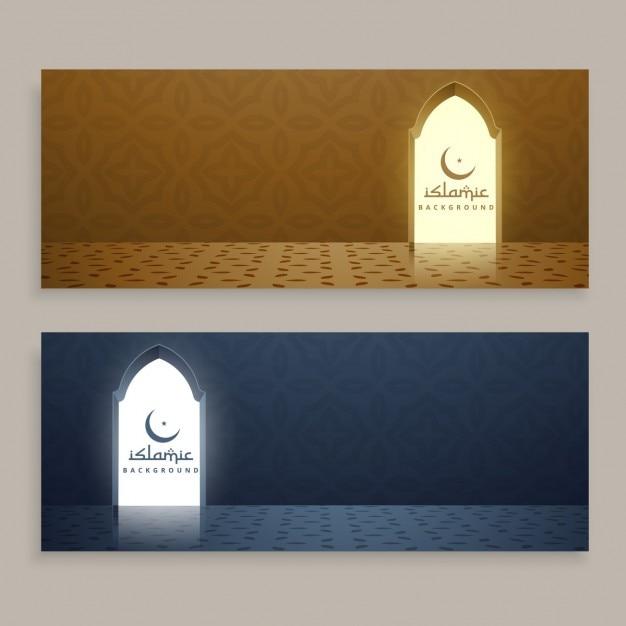 Ramadan kareem islamitische spandoeken Gratis Vector