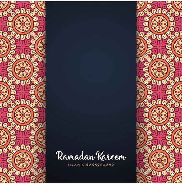 Ramadan kareem mandala-motief Gratis Vector