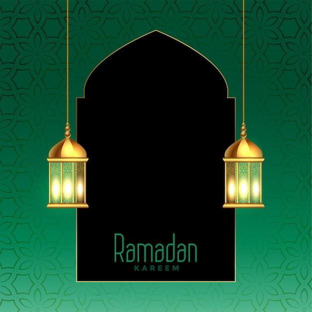Ramadan kareem mooie festival kaart achtergrond Gratis Vector