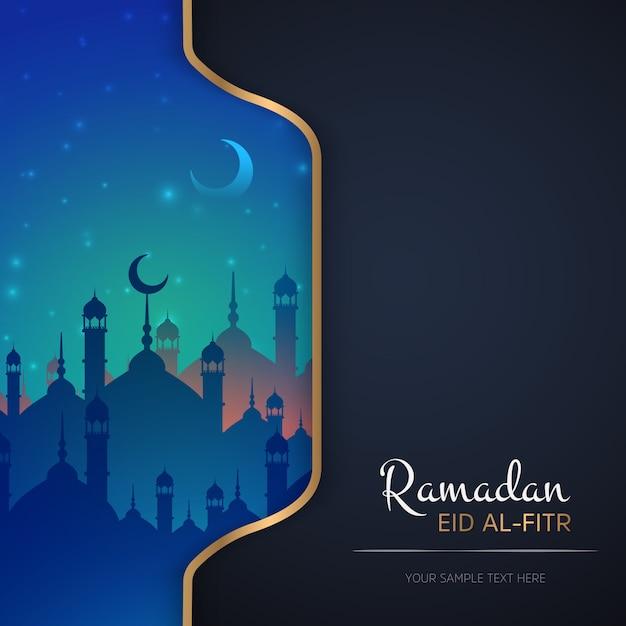 Ramadan kareem ontwerp Gratis Vector