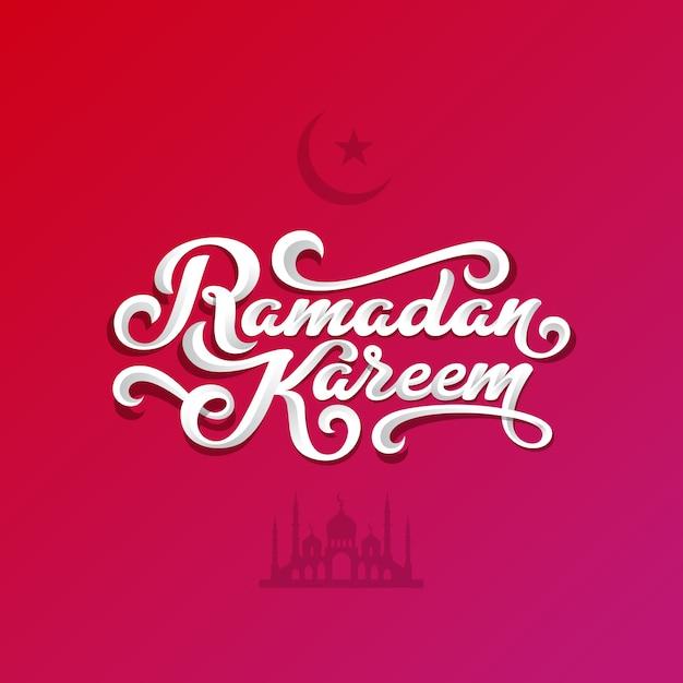 Ramadan kareem tekst vector belettering wenskaartsjabloon. Gratis Vector