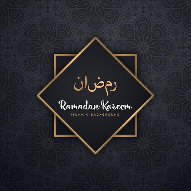 ramadan kareem wenskaart Gratis Vector