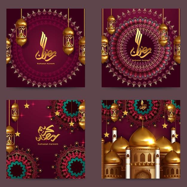 Ramadan kareem-wenskaarten instellen. ramadan vakantie uitnodigingen sjablonen collectie. Premium Vector