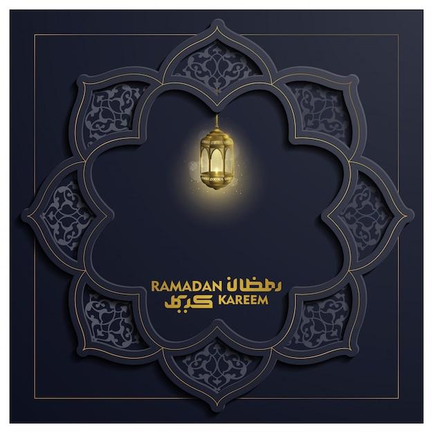 Ramadan karrem wenskaart bloemmotief vector design met gloeiende lantaarn Premium Vector