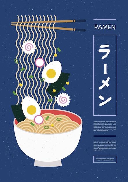 Ramen noodle in kom poster Gratis Vector