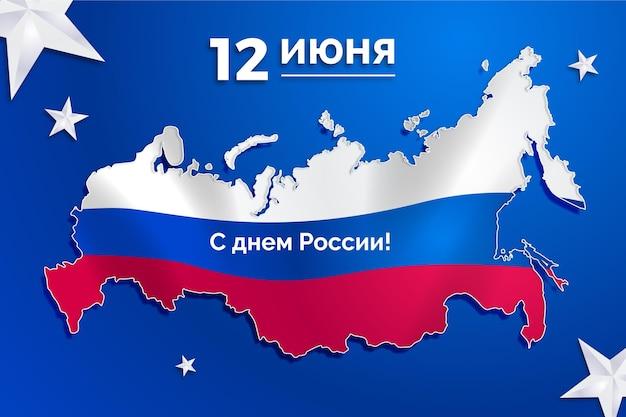 Realistisch ontwerp rusland dagevenement Gratis Vector