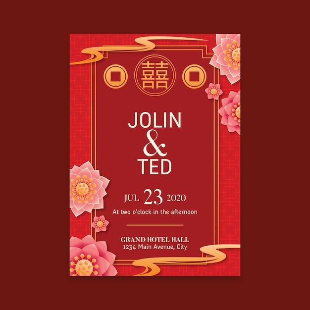 Realistische bruiloft uitnodiging in chinese stijl Gratis Vector