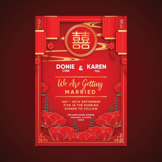 Realistische bruiloft uitnodiging sjabloon in chinese stijl Gratis Vector