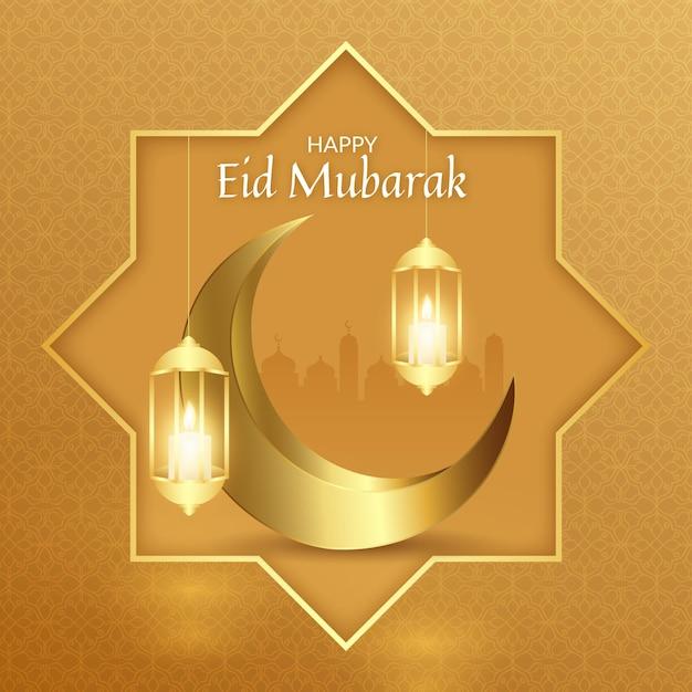 Realistische gelukkige eid mubarak-maan en lantaarns Gratis Vector