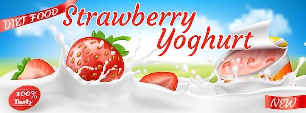 Realistische kleurrijke banner voor yoghurtadvertenties. rode aardbeien in witte melkspatten Gratis Vector