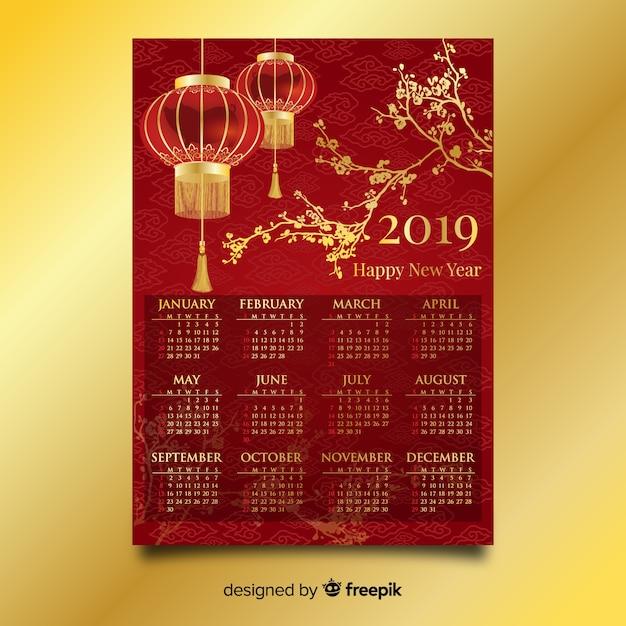 Realistische lantaarns chinees nieuwjaar kalender Gratis Vector