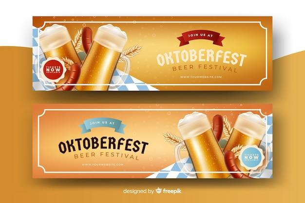 Realistische oktoberfest banners sjabloon Gratis Vector