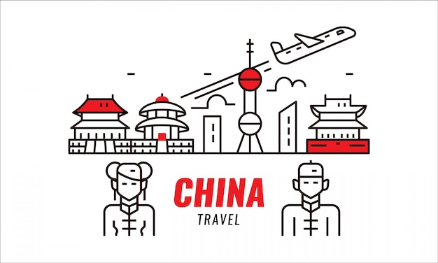 Reizen naar china. chinese traditionele architectuur, bouw, mensen en cultuur. Premium Vector