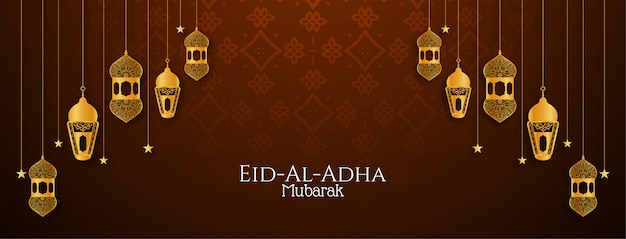 Religieus decoratief eid al adha mubarak-bannerontwerp Gratis Vector