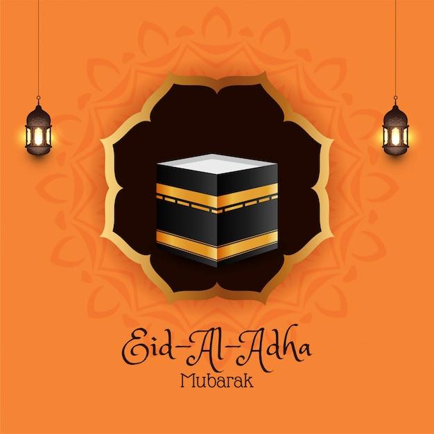 Religieuze eid-al-adha mubarak islamitische achtergrond Gratis Vector