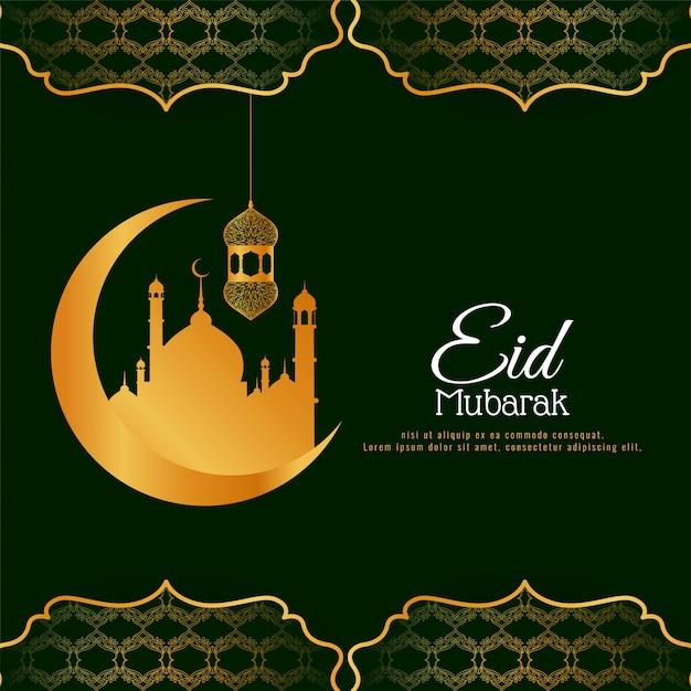 Religieuze eid mubarak elegante wassende maan Gratis Vector