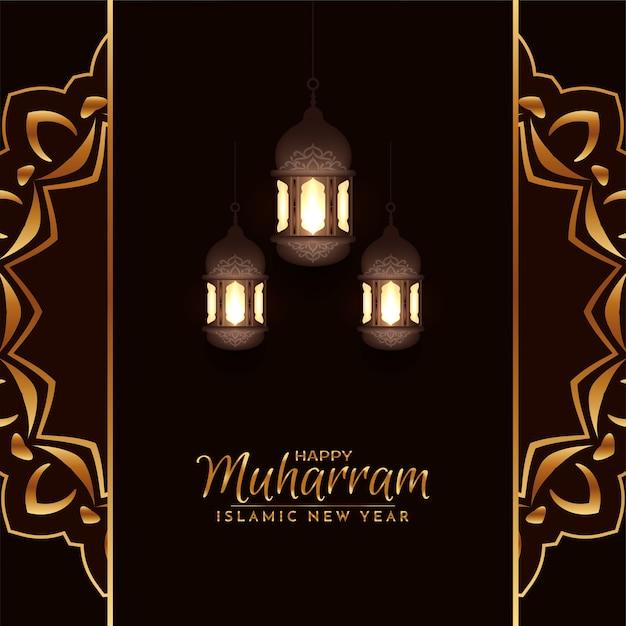 Religieuze gelukkig muharram islamitische achtergrond Gratis Vector