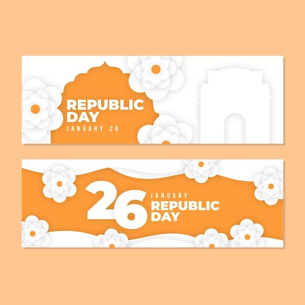 Republiek dag banner in papieren stijl Gratis Vector