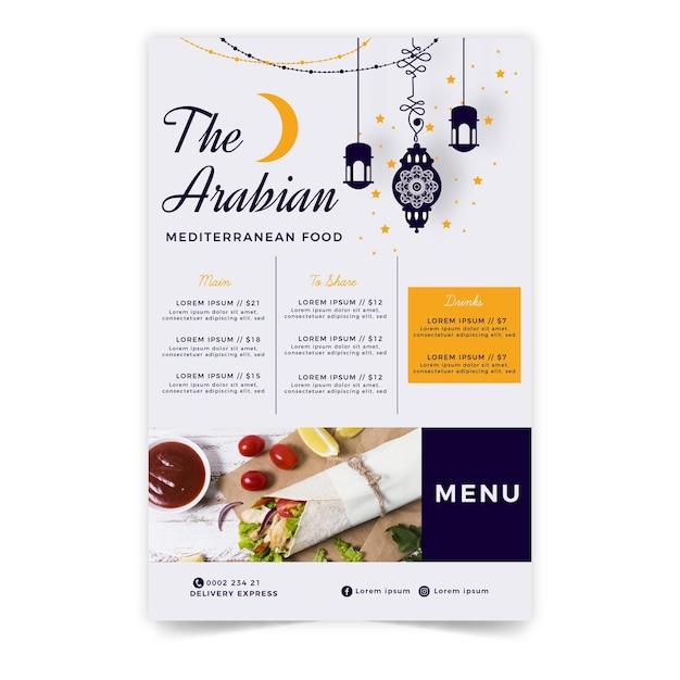 Restaurantmenu voor mediterraan restaurant Gratis Vector