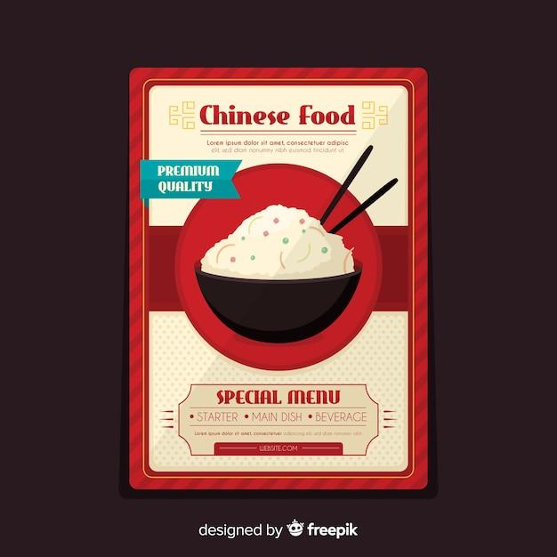 Rijstkom chinese voedselvlieger Gratis Vector