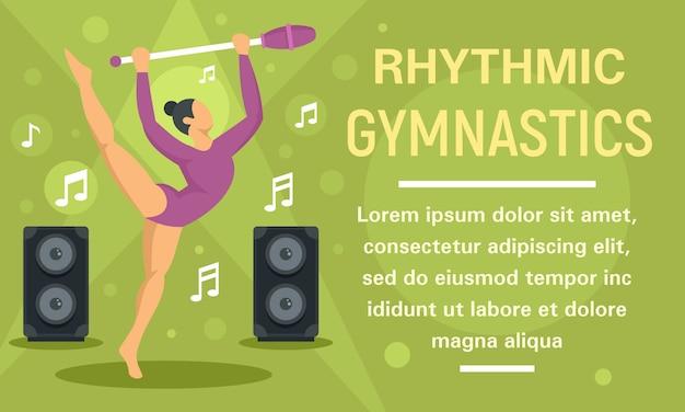 Ritmische gymnastiek dance muziek concept banner Premium Vector