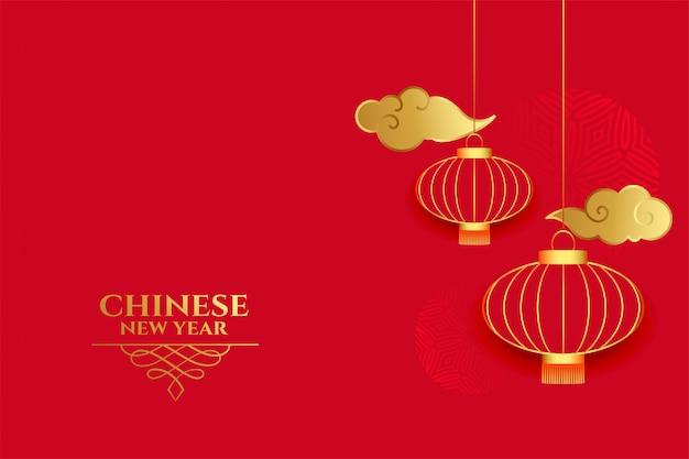 Rode chinese groetkaart voor nieuwe jaartijd Gratis Vector