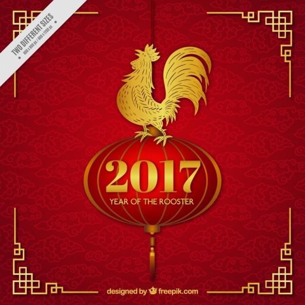 Rode en gouden Chinees Nieuwjaar haan achtergrond Gratis Vector