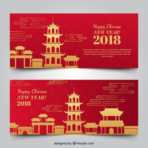 Rode en gouden chinese nieuwe jaarbanners Gratis Vector