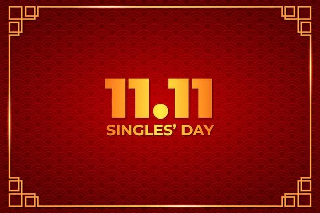 Rode en gouden singles dag Gratis Vector