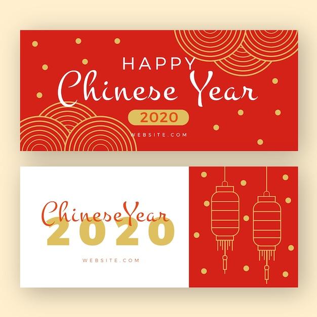 Rode & gouden chinese nieuwe jaarbanners Gratis Vector