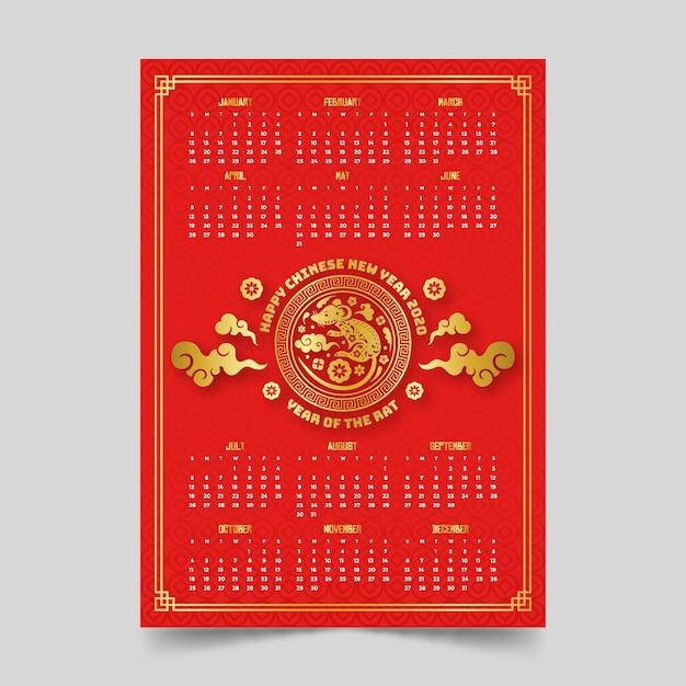 Rode & gouden chinese nieuwe jaarkalender Gratis Vector